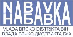 Javne nabavke Brčko dsitrikta BiH